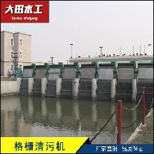河道拦污栅厂家广东河道拦污栅价格河道拦污栅订做