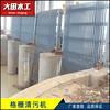 四川回旋式清污机厂家《生产资质许可证》