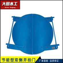 北京钢制拍门厂家价格今日最新钢制拍门价格行情走势图片