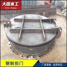 宁夏泵站铸铁拍门厂家价格今日最新泵站铸铁拍门价格行情走势图片