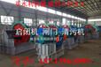 安徽水利启闭机生产厂家《水利机械新闻》