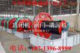 河北圆形铸铁拍门生产厂家《水库工程资讯》