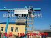 河北大型钢制闸门生产厂家《水利机械新闻》