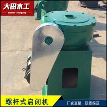 螺杆启闭机价格今日最新广东螺杆启闭机价格行情走势图片