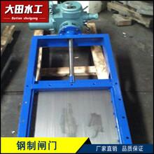 平面钢闸门焊接加工费《验收标准规范》图片