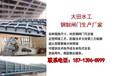 平面滑动钢闸门焊接厂家由四川钢闸门供货商提供