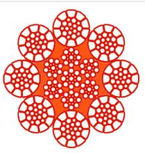 湖南宝咸机械钢丝绳厂