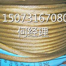 多股结构旋防旋转旋挖钻机钢丝绳