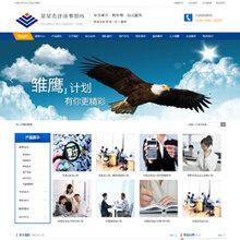 南宁邕宁区手机网站设计哪家服务好