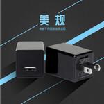 1080P高清充电头摄像机wifi充电头摄像机图片