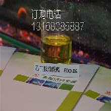 除蜡水除油剂原料脱酯剂异丙醇酰胺6508图片