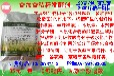 皇竹草养鱼饲料发酵剂
