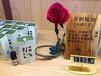 JESS茶树精油有什么功效?JESS茶树精油可以治妇科吗?