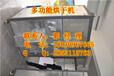 蒙山粮食烘干机,蒙山烘干机的操作视频,蒙山烘干机参数