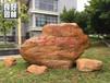 英德大型景观石清远园林景观石广东园林刻字黄石