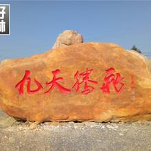 风景名胜区园林石、企事业单位文化刻字石、学校园景观赏石
