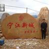 梅州园林石材