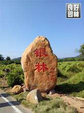 东莞刻字招牌石东莞景观石价格,莞城园林石种类