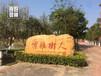 永州良好园林黄蜡石公司招牌刻字放心省心湖南景观石厂家