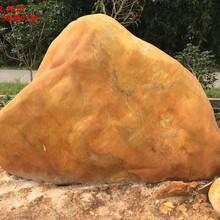 永州良好园林黄蜡石公司招牌刻字价格实惠