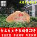 珠海黄蜡石,广东珠海黄蜡石刻字大型黄蜡石出厂价