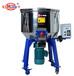 立式搅拌机100kg立式搅拌机价格立式搅拌机厂家