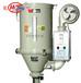 龙河牌热风式干燥机塑料干燥机厂家直销专注品质