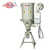 100kg料斗干燥机烘料干燥机ABS原料干燥机