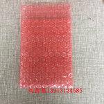 南京气泡袋气泡装饰材料无味气泡袋规格定制