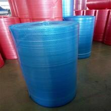 气泡膜打包材料防水防潮家具包装膜宽度不限