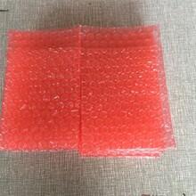 昆山供应小泡气泡袋厚度4mm气泡袋工艺品包装气泡袋