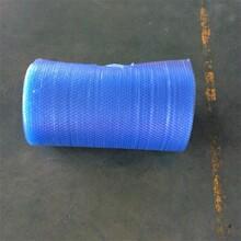 蓝色中泡气泡膜蓝色防静电中泡气泡膜蓝色气泡膜现货销售图片