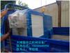 富平县在生物质颗粒燃烧机采暖专用