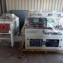 大城縣中江全自動封切一體熱縮膜包裝機圖片