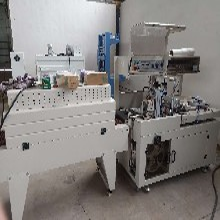 L450型熱縮膜包裝機圖片