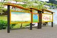 遵义宣传栏遵义宣传栏厂家贵州公交候车亭