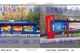 贵州宣传栏贵州宣传栏厂家贵州高档宣传栏
