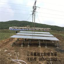 云南耀创3KW太阳能离网家用发电系统太阳能路灯太阳能光伏水泵