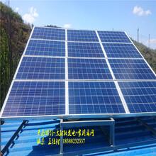 普洱厂家直销3000W太阳能家用离网发电机光伏发电设备
