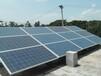 耀创能源YC-LW-20KW太阳能光伏离网家用发电系统日发80度输出30KW