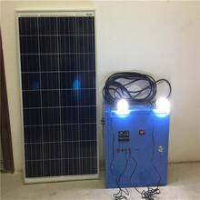 厂家设计供应100W太阳能离网光伏家用发电系统解决看电视照明