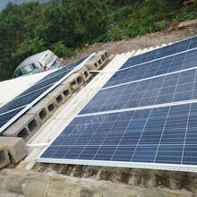 石林小哨1800W太阳能离网家用光伏发电系统解决基本家用生活用电