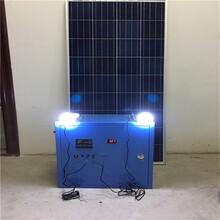 昆明厂家直销90W太阳能离网家用发电系统太阳能发电机