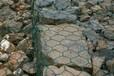 高尔凡石笼网金照高尔凡石笼网直销厂家