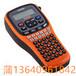 兄弟手持式标签机PT-E100建议使用3.5-12MM宽标签色带