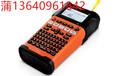网络布线标签打印机,兄弟PT-E300标签打码机