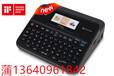 兄弟桌面式标签机PT-D600支持使用TZ-641(18MM)宽黄底黑字标签色带