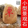广东村牌石价格
