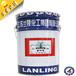 蘭陵牌油漆SZ-1水性無機富鋅底漆涂料雙組份