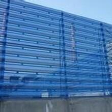 供青海西宁防风抑尘网和格尔木柔性防风抑尘网
